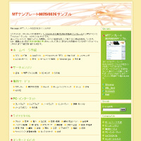 template25/26
